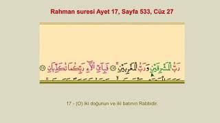 RAHMAN SURESİ 17  AYET 10 TEKRAR
