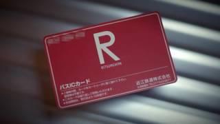 Public Transportation IC Fare Cards   IC乗車カード