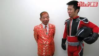 映画『アントマン』の大阪イベントに、「メダカマン」として池乃めだか...