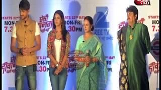 Meet the star cast of Aisi Deewangi Dekhi Nahi Kabhi