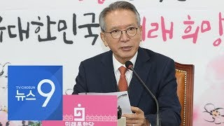 """[단독] 김형오, TK 초재선도 불출마 권유…구미 장석춘 """"불출마"""""""