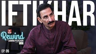 Iftikhar Thakur on Rewind with Samina Peerzada | Funniest Man in Pakistan | Mazaaq Raat
