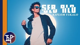 Kiflom Yikalo - Seb Alo | ሰብ ኣሎ (Official Video) - New Eritrean Music 2019