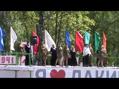 Лакинск. Креатив во время Празднования Дня Победы в ВОВ. 9 мая.