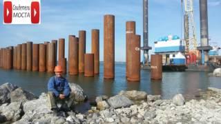 Керченский мост 2016.17.06