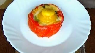 Фаршированные помидоры в духовке.Яичница с сыром. Помидоры фаршированные сыром.Яичница с сыром