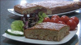 Рыбная Запеканка -  Рецепт Бабушки Эммы