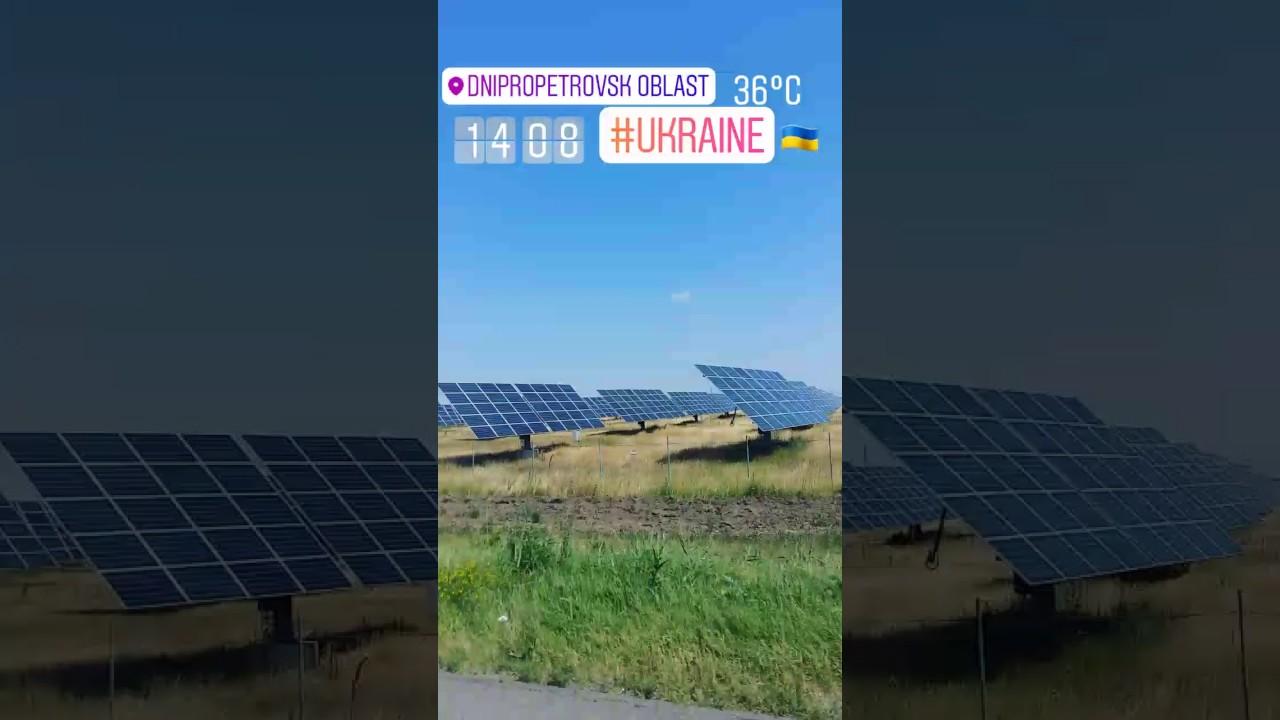 Солнечные батареи, панели, фотоэлектрический модуль для дома и бизнеса. Купить солнечные панели с установкой киев. (097) 012-11-11; (044) 500-68-67.