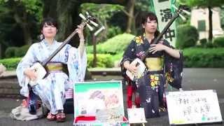 Tsugaru Shamisen Girls Kiki play a cover of Jonetsu Tairiku by Taro...