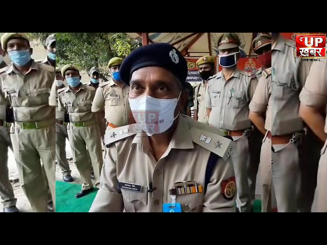 The UP Khabar Latest News, Breaking News, Hindi News, Top News