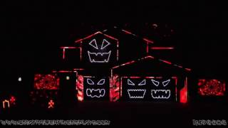 halloween light show 2016   highway to hell