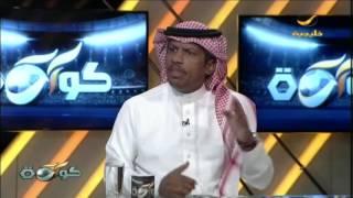عبدالعزيز الغيامة :  ياسر القحطاني