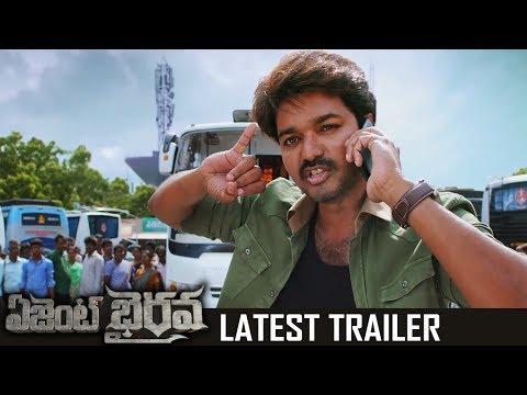 Agent Bhairava Movie Latest Theatrical...