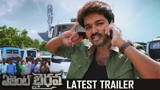 Agent Bhairava Movie Latest Theatrical Trailer | Vijay | Keerthy Suresh | TFPC