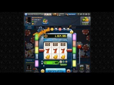 Сорвал джекпот в покере!!! World Poker Club