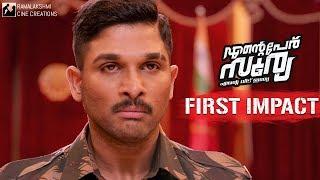 Ente peru surya veedu india first impact / the official teaser of latest malayalam movie ft. allu arjun and anu emmanue...