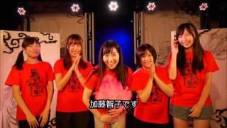 【AliceinProject in HONGKONG】 戦國降臨Girl・International http://k...