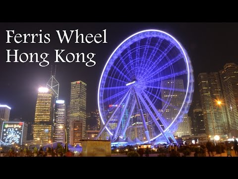 Ferris Wheel Hong Kong