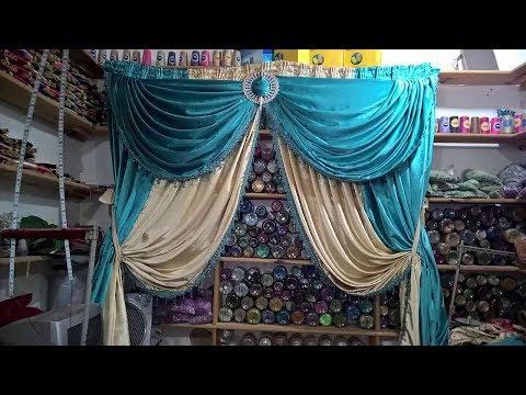 طريقة خياطة الستائر _كاش ريدو___How to sew curtains