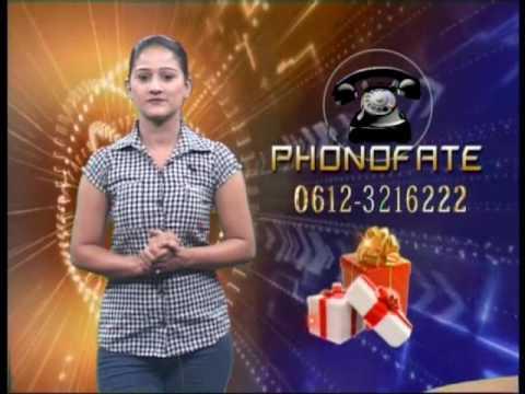 Darsh Phonophate Mamta (Manisha Gour) epi 78