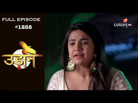 Mahasangam - Udann Sapnon Ki & Ishq Mein Marjawan - 29th March 2019 - महासंगम - Full Episode