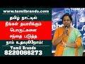 தமிழ் நாட்டில் நீங்கள் தயாரிக்கும் பொருட்களை சந்தை படுத்த நாம் உதவுகிறோம் - Tamil Brands com