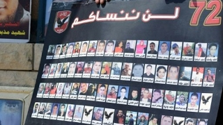 تثبيت أحكام الإعدام بحق 10 متهمين في قضية أحداث بورسعيد