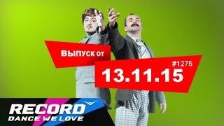 Кремов и Хрусталев @ Radio Record #1275 (13-11-2015)