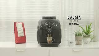 [가찌아/GAGGIA] 베사나 전자동 커피머신 BESA…
