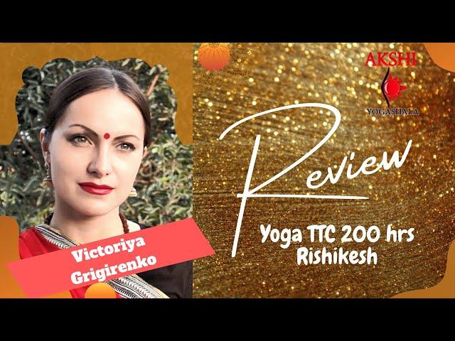 YTTC Akshiyogashala Rishikesh - Отзыв о йога курсе на русском