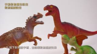 Panasonic AG-UX180評測影片