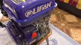 Двигатель LIFAN модель LF 168 F2