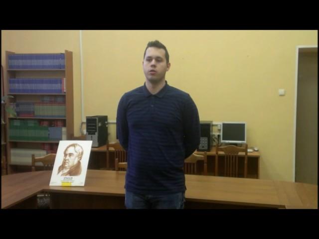 Изображение предпросмотра прочтения – ГерасимовРоман читает произведение «Тень и Человек» И.А.Крылова