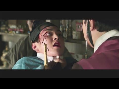 EXO XIUMIN Movie OST  plot