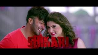 Harabo Toke | Full Video Song | Shikari Bengali Movie 2016 | Shakib Khan | Srabanti ||MultiStation !