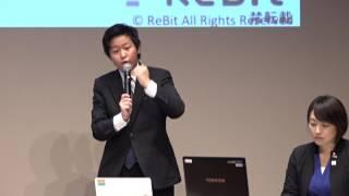 人権シンポジウム in 東京 性的マイノリティ(LGBT)と人権 -多様な性...