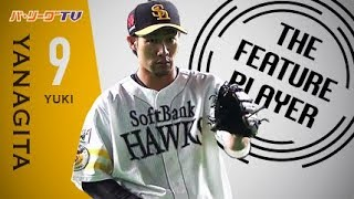 福岡ソフトバンク・柳田といえば 豪快な打撃ばかりに目を奪われてしまい...