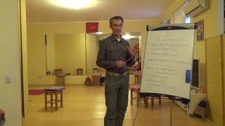 Карма-психология урок 16. Вишуддха