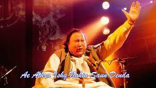 ae-athra-is-nahin-saun-denda-nusrat-fateh-ali-khan