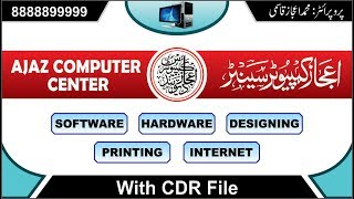 how to design banner and flex board in coreldraw
