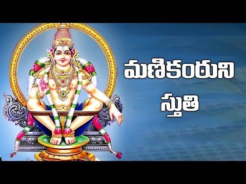 shabarimale-swamy-ayyappa-||-sri-swamy-ayyappa-bhajans-||-telugu-bhakti-songs