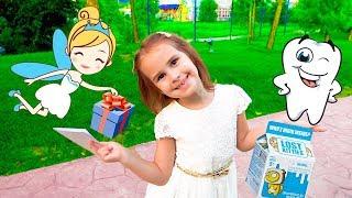 Подарки от ЗУБНОЙ ФЕИ У Алины выпал Зуб Pretend play with Fairy