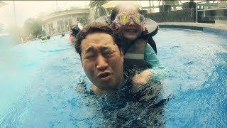라임의 9살 생일선물은 제주도 수영장 여행! | jumping on the bed | LimeTube toy review