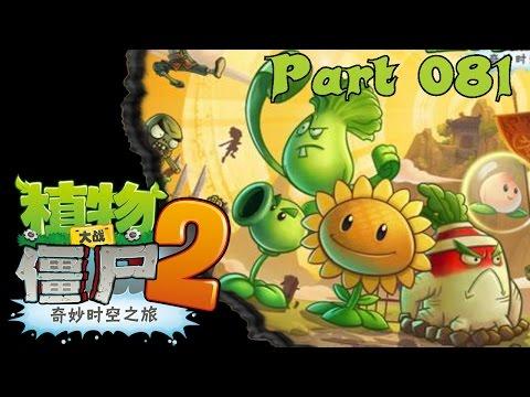 Let's Play Pflanzen gegen Zombies 2 China Version - 081 - Zeit für den Zauberer