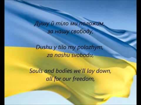 "Ukrainian National Anthem - ""Shche Ne Vmerla Ukrainy"" (UK/EN)"