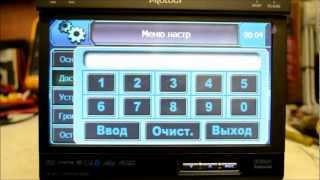 Prology MDD/MDN-серия ввод пароля(При включении аппарата требуется ввести пароль, если до этого аппарат отключался от питания 12 Вольт., 2013-02-08T19:38:51.000Z)