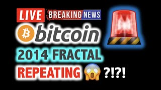 BITCOIN 💥2014 FRACTAL Repeating? OMG!!! 😱💥❗️LIVE Crypto Analysis TA & BTC Cryptocurrency Price News