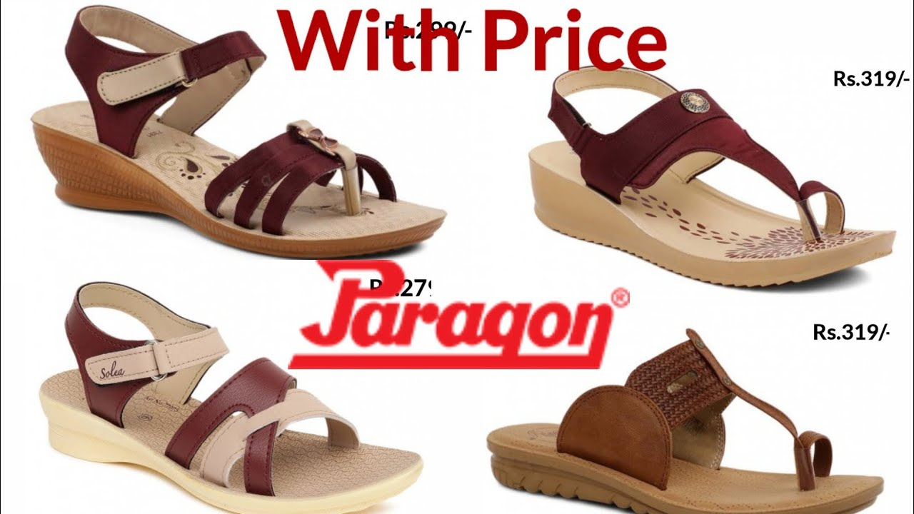 PARAGON WITH PRICE NEW LATEST WOMEN