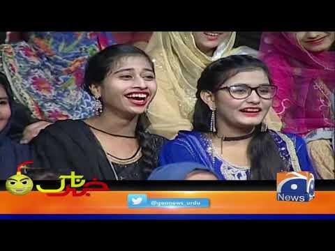 Khabarnaak | Ayesha Jahanzeb | 9th November 2019