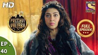 prithvi vallabh   ep 40   full episode   2nd june 2018